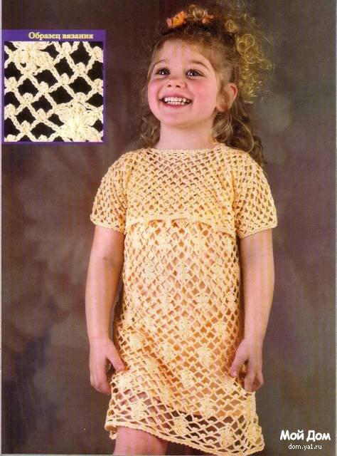 Вяжу для малышей, Пинетки крючком схемы, Вязаный костюм для малыша, Шапки вязанные, Меховые шапки выкройки.