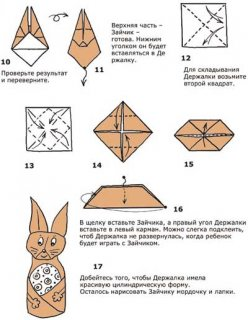 Пасхальные поделки из бумаги своими 70