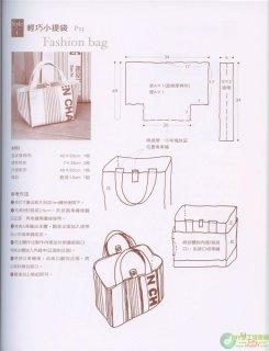 Выкройка молодежной сумки-Выкройки женских сумок.