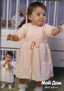 Сохранить как ссылку. платье.  Вязание для детей/Платья, сарафаны, туники для девочек.  Процитировали.